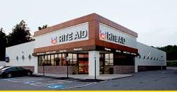 Rite Aid alarm conversion