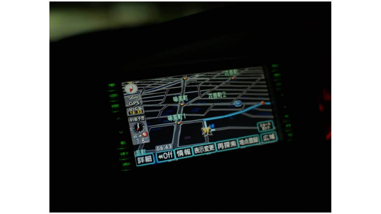 Testing GPS Pizza Delivery Tracking - Loss Prevention Media